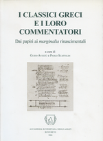 classici_greci_commentatori.png